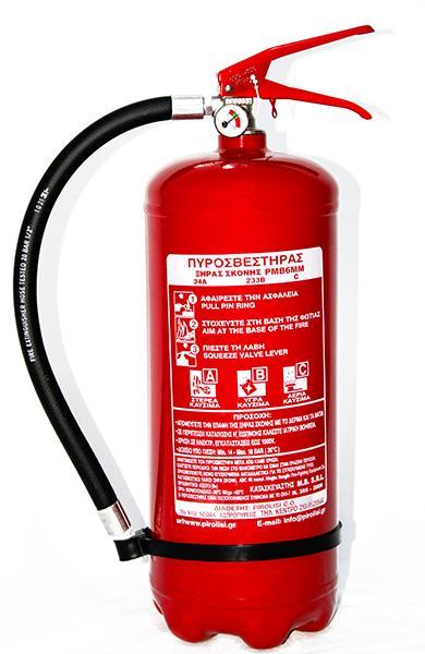 Πυροσβεστήρας ξηράς σκόνης ABC50% 6kg